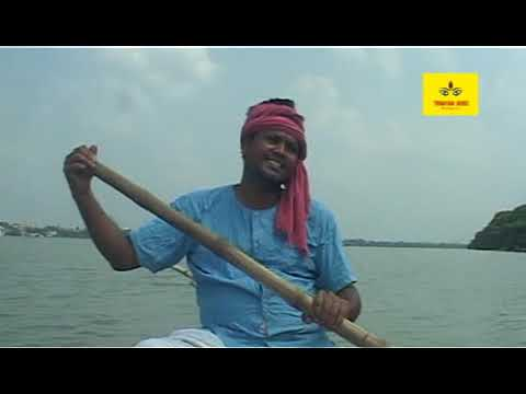 Xxx Mp4 Dariyar Majhi Re দরিয়ার মাঝি রে Bengali Loko Geeti Ashutosh Biswas Trinayani Music 3gp Sex