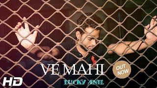 VE MAHI - OFFICIALVIDEO - LUCKY ANIL (2016)