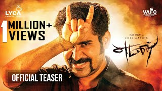 Yaman - Official Teaser | Vijay Antony | Miya George | Thiagarajan | Jeeva Shankar