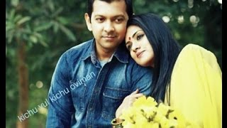 Bangla HD natok
