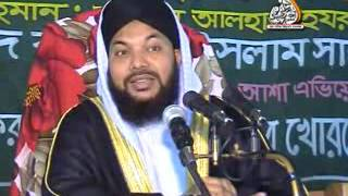 Kamrul Islam Said Ansari Waz. Tafsirul Quran Mahfil 2012. Full Waz
