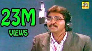 Kalyana Maalai| Super Hit Video Song Hd| Pudhu Pudhu Arthangal| Rahman, Sithara, Geetha