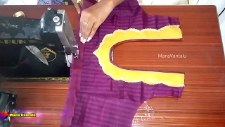 Easy Blouse Stitching with Back patch Designs -2 by manavantalu