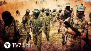 Hamas holds meeting on battle preparedness against Israel - TV7 Israel News 07.08.18