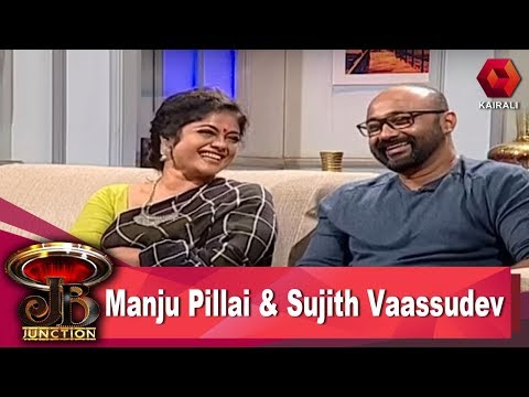 Xxx Mp4 JB Junction Manju Pillai Sujith Vasudev 7th January 2018 Full Episode 3gp Sex