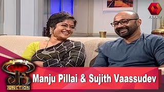 JB Junction : Manju Pillai & Sujith Vasudev | 7th January 2018 | Full Episode