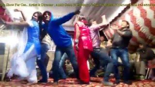 Chora Ke Kilki !! Hot Saxy Dance Ankit Saini, Mohan Arya , Neelam !! By Jaanu Rakhi 2016