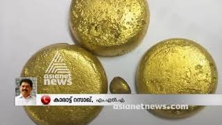 Gold Smuggling through Airports | Asianet news Exclusive
