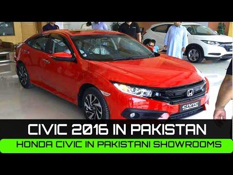 Honda Civic Turbo 2016 Model Just Hit Pakistani Showrooms | Review HD