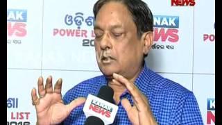 Odisha Top 20 Powerful People