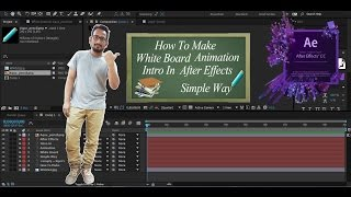 How To Make White Board Animation Intro In After Effects Urdu/Hindi 2017