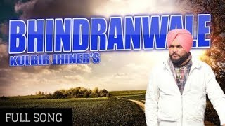 Bhindranwale  Full Video Kulbir Jhinjer | Latest Punjabi Songs Like & Share  This Video