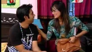 Funny Bangla Natok Love Story 2020    Part 1