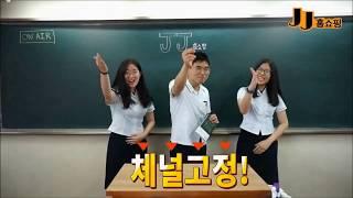 장안제일고등학교 홍보 UCC