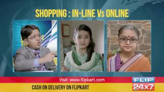 Most Funny and Best Flipkart Ads of 2013 - Funny Videos