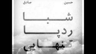 Hosein Ft Sadegh - Rade Pa