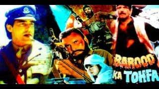 Barood ka Tohfa 1991 Urdu Gift Of Gun Powder Part 1/4