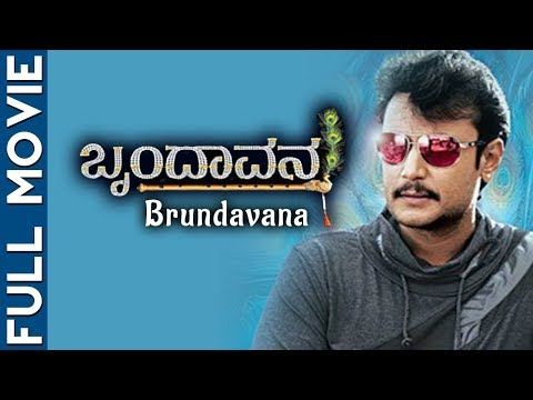 Xxx Mp4 Brundavana Kannada Full Movie Kannada Movies Full Darshan Kannada Full Movie Karthika Nair 3gp Sex