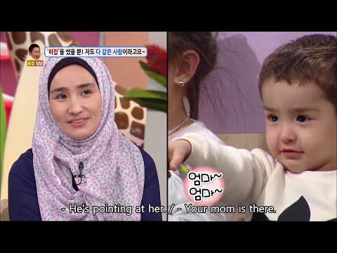 Xxx Mp4 I M A Korean That Wears A Hijab Hello Counselor 2016 12 05 3gp Sex
