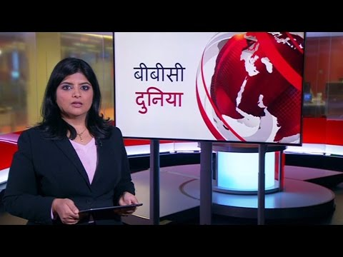 Preparations going on for Donald Trump's Oath Ceremony: BBC Duniya with Neha (BBC Hindi)