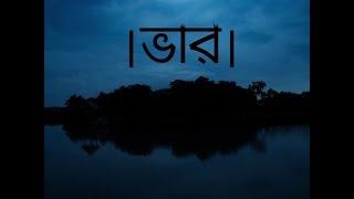 New Bangla Song by Rafa