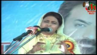 Shabina Adeeb -
