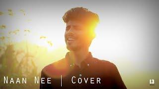 Naan Nee Naam (Cover)   ft.Feby Francis   Madras   Shakthisree Gopalan   Santhosh Narayanan  Karthi