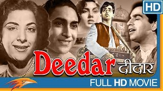 Deedar Hindi Full Movie HD || Ashok Kumar, Dilip Kumar, Nargis, Nimmi || Eagle Hindi Movies
