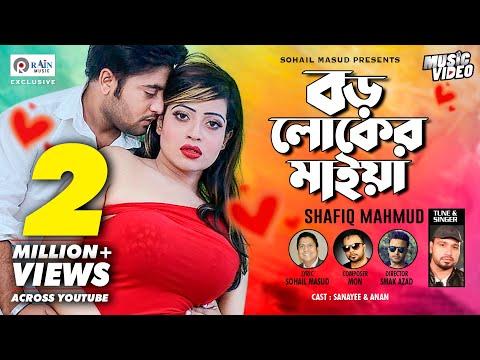 Xxx Mp4 Boro Loker Maiya Sanayee Mahbob Anan Khan Shafiq Mahmud Sohail Masud Rain Music Music Video 3gp Sex