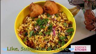 Chop Muri-Bengali street food /Quick Recipe For Muri With Aloo Chop /spicy n tasty😋😋