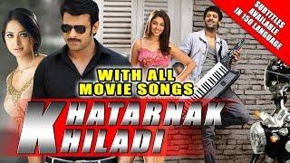 Tamil new movie Bheemavaram Bullodu hindi dubbet Action movie