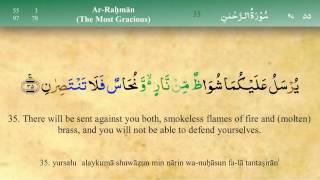 055 Surah Ar Rahman with Tajweed [Mujawwad] - Qari Syed Sadaqat Ali (iRecite)