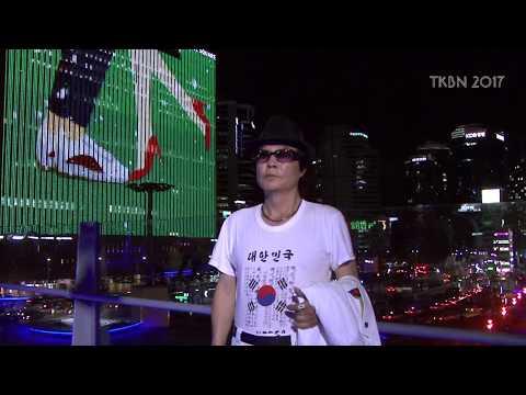 가수 김영 - 당신은바보 TKBN 트로트방송 뮤직영상 1회