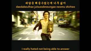 Rain - How To Avoid The Sun MV (English Subbed, Romanization & Hangul)