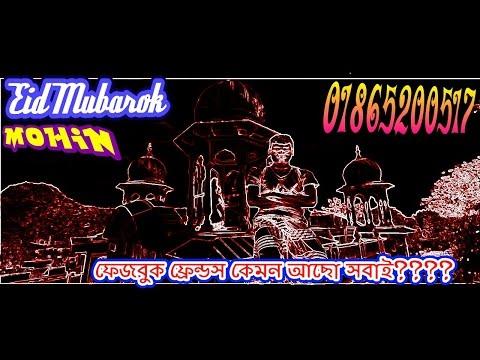 Xxx Mp4 Miss LitonBangla Folk Song ও বেয়াই পানের দোকানদার মিষ্টি জর্দা কাওয়াই 3gp Sex