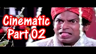Cinematic Part 2 Ft Mosharraf Karim & Nipun | Eid Natok [Eid Ul Adha Natok] 2015