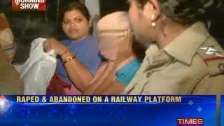 25 yr old girl raped in Odisha