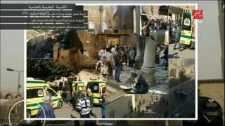 شريف عامر يشرح التسلسل الزمنى لانفجار الكنيسة البطرسية بالعباسية