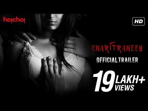 Xxx Mp4 Charitraheen চরিত্রহীন Official Trailer Naina Gourab Sourav Saayoni Hoichoi 3gp Sex