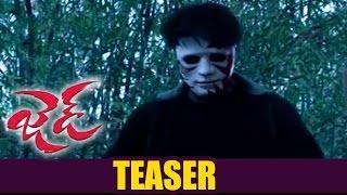 Z Telugu Movie Teaser | Sundeep Kishan,Lavanya Tripathi,Jackie Shroff | Silver Screen