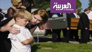 أولادنا | كيف تساعد طفلك لتقبل فكرة الموت