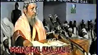 Sunni aqida (bangla sunni waz) maulana Abdul Jalil qadri