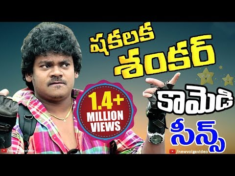 Xxx Mp4 Shakalaka Sankar Comedy Scenes Telugu Back 2 Back Jabardasth Comedy Scenes 2016 3gp Sex