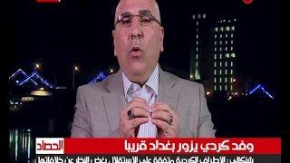 النائب عن الحزب الديموقراطي الكردستاني ماجد شنكالي ضيف الحصاد..  الشرقية نيوز