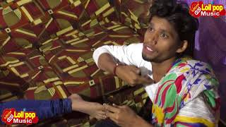 बीबी का गुलाम || Bibi Ka Gulam || Super Hit Funny Video || Lollipop Music