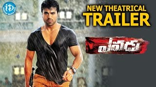 Yevadu Movie New Theatrical Trailer - Ram Charan | Shruthi Haasan | Allu Arjun | Kajal