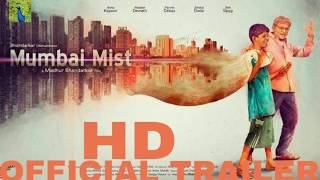 Mumbai Mist Official Trailer 2017||full movie || Annu Kapoor ||