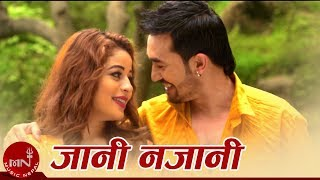 Jani Najani - Renu Adhikari | Sanchita Shahi & Dinesh KC | New Nepali Song 2076/2019