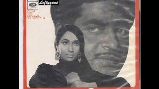 ek nari do roop 1973 shatrughan sinha+Rashmi Dhawan+iftikhar+Roopesh Kumar+nadira+Mehmood Jr