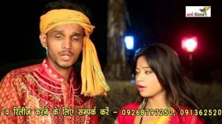 Hamhu Chalab Raja Devghar Nagariya || HD Supar Hit Bol Bam 2016 || Anoop Mishra & Kshama Pandey